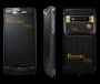 vertu-signature-touch-pure-jet-red-gold1