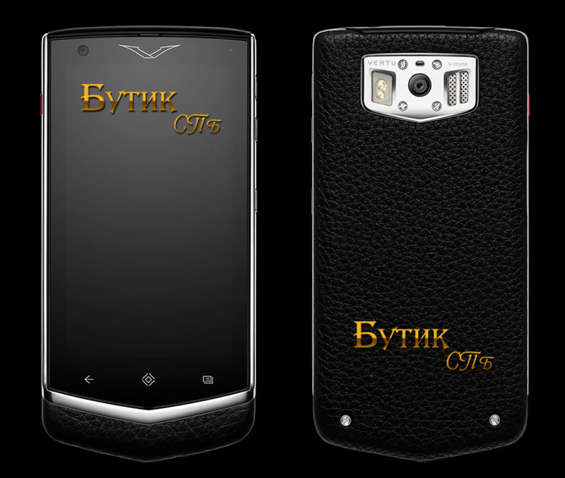 Vertu Constellation Extra Black