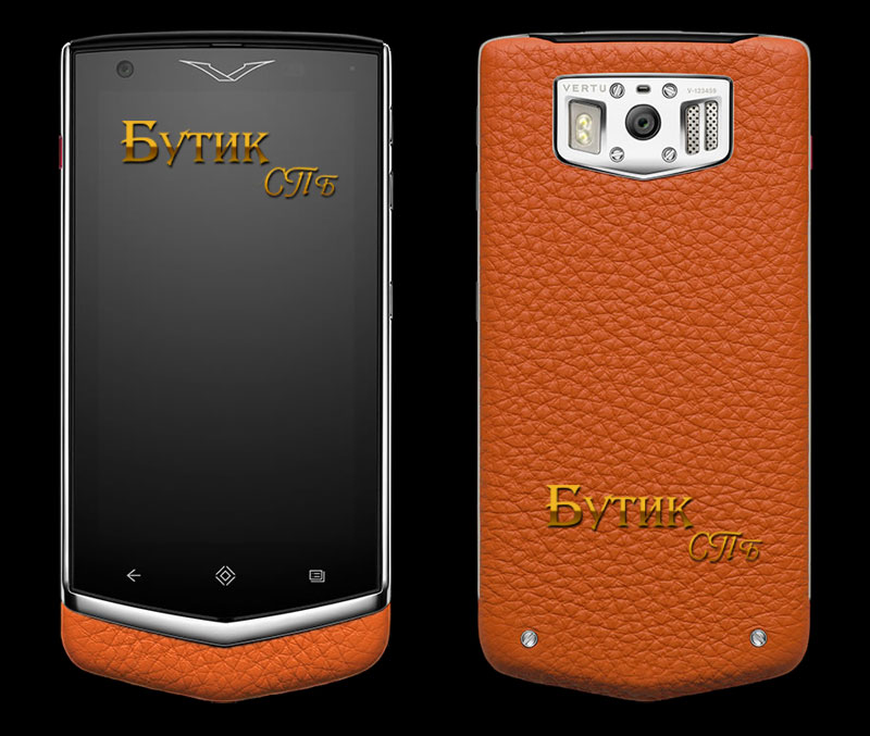 Vertu Constellation Extra Orange