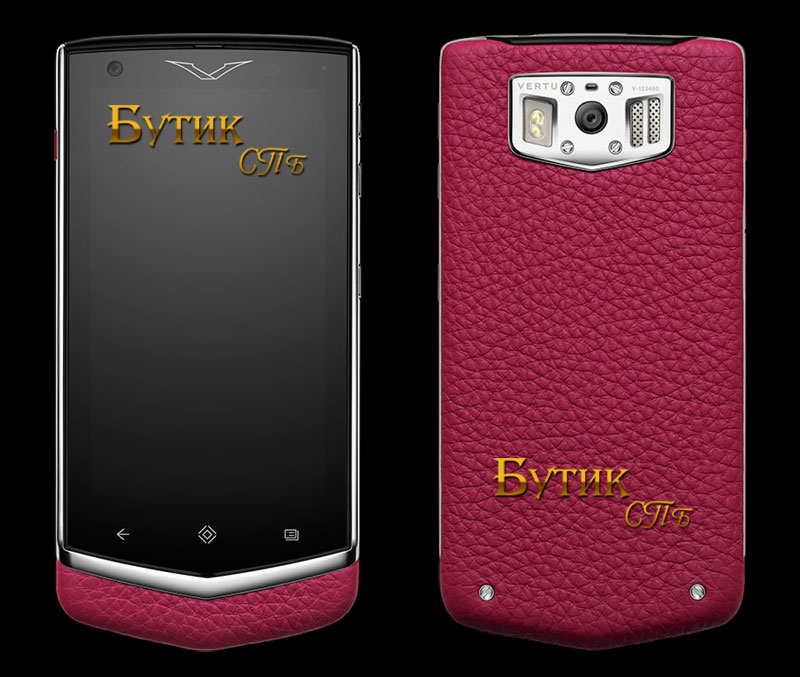 Vertu Constellation Extra Raspberry
