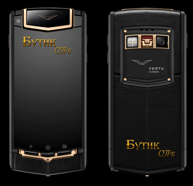 Vertu Titanium Black PVD Red Gold Mixed Metals