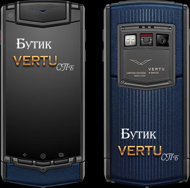 Vertu Titanium Midnight Blue