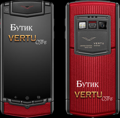 Vertu Titanium Sunset Red