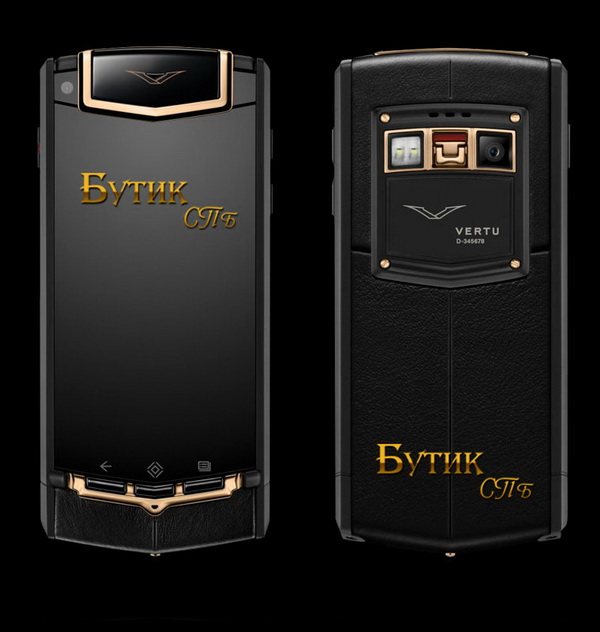 vertu-constellation-touch-ti-red-gold-mixed-metal-novinka